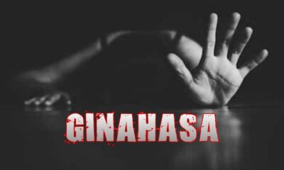 ginahasa photo